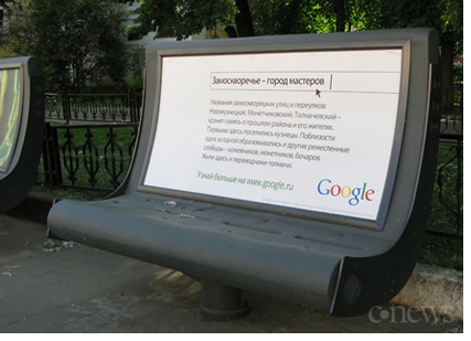 google-russian-bench.jpg